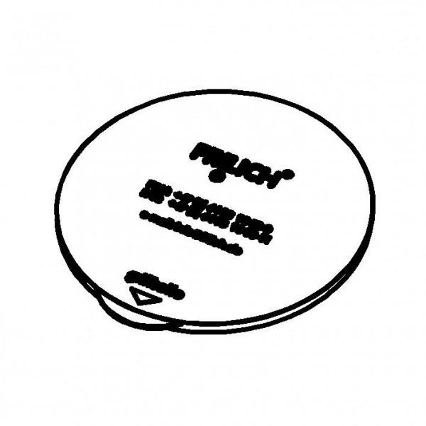 ACCESSOIRE Deckel/Haube 'Gute-Nacht-Deckel' für Müslibar